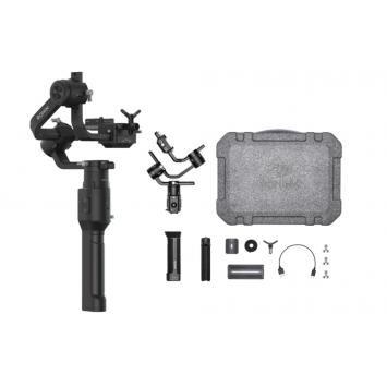 Dji Ronin S - Essential kit